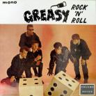 V/A Greasy Rock n Roll Vol 7